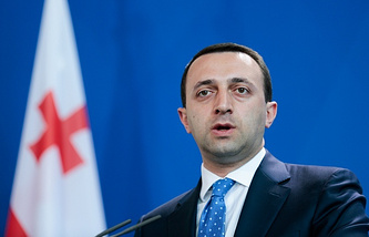 Georgia's Prime Minister Irakly Garibashvkli
