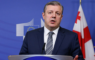 Giorgi Kvirikashvili, a candidate for Georgia's prime minister