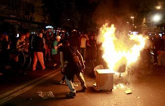 Skopje riots