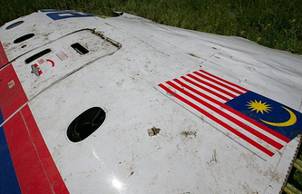 The site of the crash of Malaysia Airlines Boeing 777