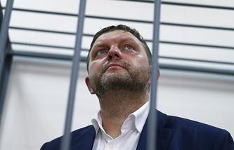 Kirov Region Governor Nikita Belykh