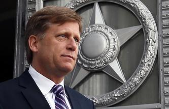 Former US ambassador Michael McFaul