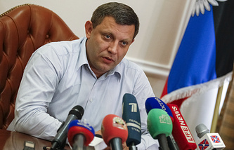 Alexander Zakharchenko, the DPR head