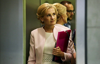 Russian State Duma Deputy Irina Yarovaya