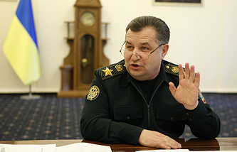 Ukrainian Defence Minister Stepan Poltorak