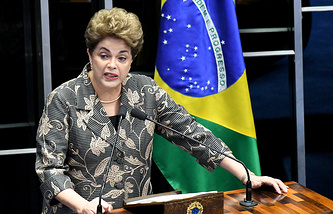 Brazil's suspended President Dilma Rousseff