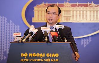 Vietnam's foreign ministry spokesman Le Hai Binh