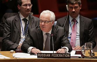 Russia's Permanent Representative to the United Nations Vitaly Churkin