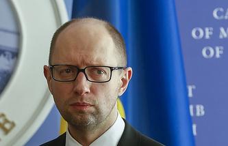 Ukraine's former prime minister, Arseniy Yatsenyuk