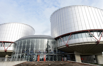 European Court of Human Rights in Strasbourg