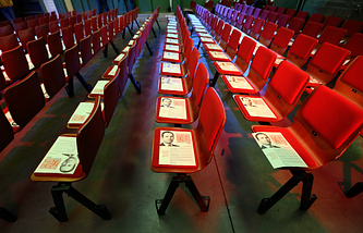 Placards on seats before a campaign meeting of a candidate for the Socialist Party presidential primaries Benoit Hamon in France