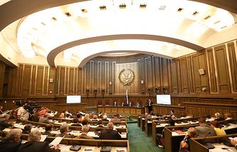 Russia's Supreme Court