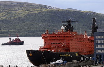The 50 Let Pobedy nuclear icebreaker