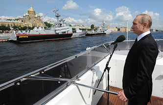 Russia's President Vladimir Putin during a parade on Russian Navy Day in 2016