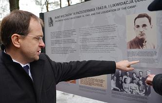 Russian Culture Minister V. Medinsky at Sobibor camp memorial, 2016