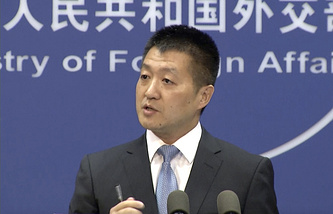 Chinese Foreign Ministry Spokesperson Lu Kang