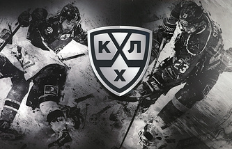 The Kontinental Hockey League's logo