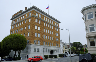 Russian Consulate General in San Francisco