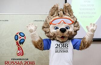 2018 FIFA World Cup mascot