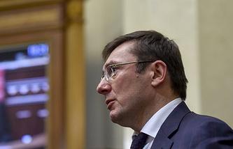 Ukrainian Prosecutor General Yuri Lutsenko