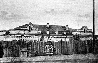 Yekaterinburg's Ipatyev House where Nicholas II, his wife and children were executed
