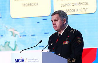Igor Kostyukov