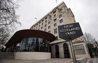 Scotland Yard headquarters in London