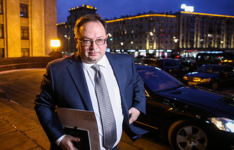 Ukraine's Charge d'Affaires Ruslan Nimchinsky