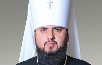 Metropolitan Epiphanius of Pereyaslav-Khmelnytsky and Belaya Tserkov