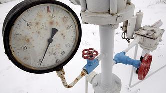 Фото ИТАР-ТАСС/EPA/SERGEY DOLZHENKO