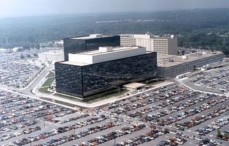 Штаб-квартира Агентства национальной безопасности США