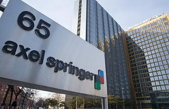 Издательский дом Axel Springer AG в Берлине