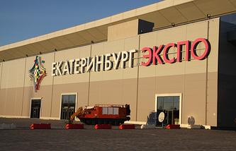 """Международная промышленная выставка """"ИННОПРОМ"""" ежегодно проводится в Международном выставочном центре """"Екатеринбург-Экспо"""""""