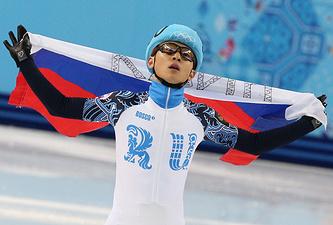 10 февраля российский шорт-трекист Виктор Ан выиграл бронзу Олимпиады в Сочи на дистанции 1500 м