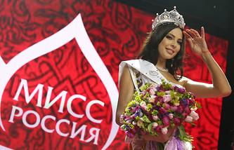 """Победительница конкурса """"Мисс Россия 2014"""" Юлия Алипова"""