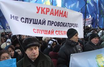 Митинг противников Майдана