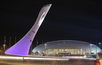 "Вид олимпийский стадион ""Фишт"""