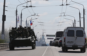 16 апреля колонна бронетехники вошла в Славянск