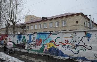 Детский дом-интернат, в котором санитар истязал детей