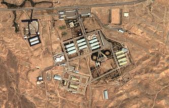 Военная база Парчин
