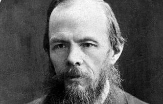 Ф.М. Достоевский. 1879 г.