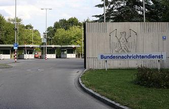 Федеральная разведывательная служба (БНД) Германии. Пуллах