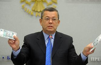 Георгий Лунтовский