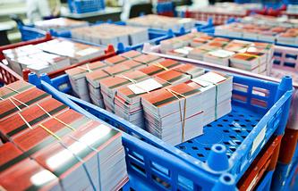 Производство пластиковых карт