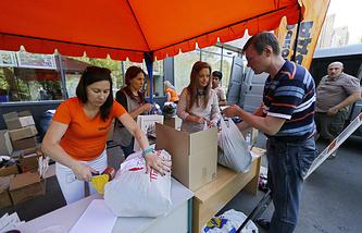 Сбор гуманитарной помощи для украинских беженцев в Москве