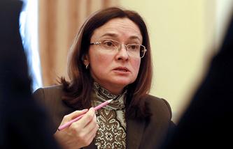 Глава Центрального банка РФ Эльвира Набиуллина