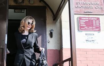 Мать ученика школы №263 района Отрадное Сергея Гордеева Ирина