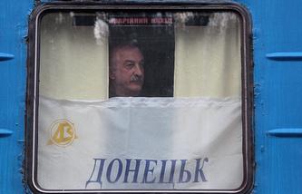 """Пассажир в вагоне фирменного поезда """"Донецк-Севастополь"""""""