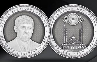 3d-модель монеты с портретом Рамзана Кадырова