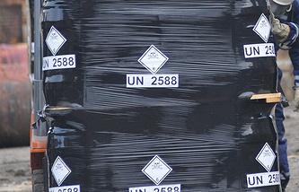 Отходы, содержащие ртуть. Архив